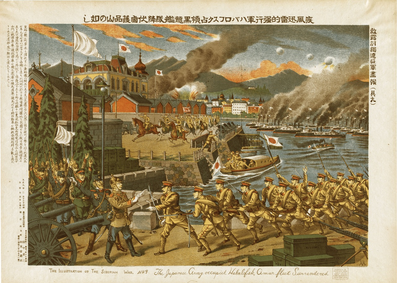 0_b0a6e_3f287576_XXXLЯпонская армия оккупировала Хабаровск. Амурский флот сдался