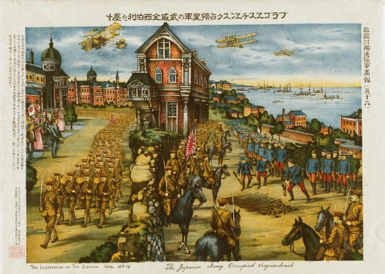 0_b0a6f_97c494d2_XXXLЯпонская армия оккупировала Благовещенск