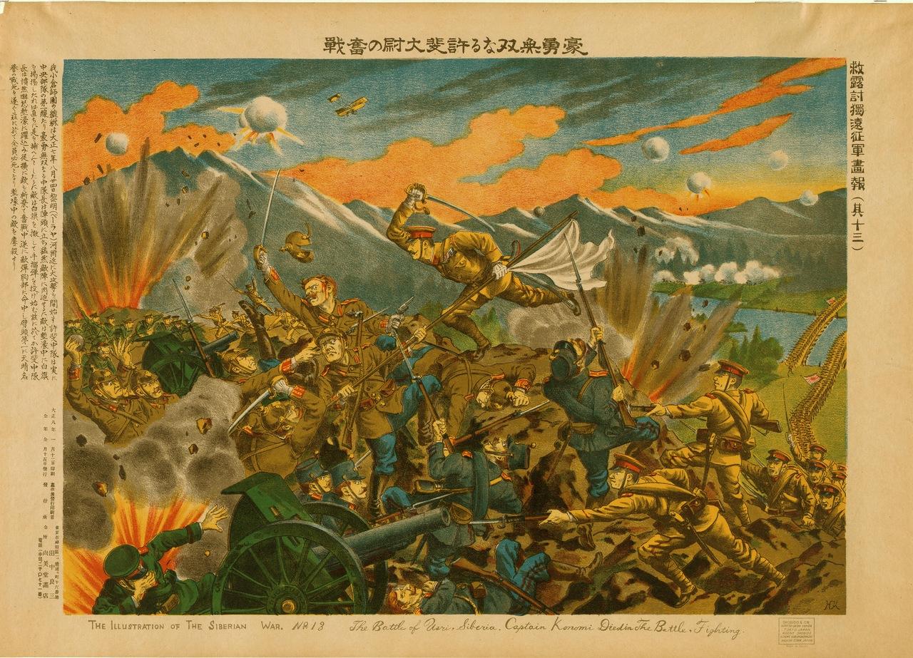 0_b0a63_9d06cdf7_XXXLБитва на Уссури, Сибирь. Капитан Кономи, сражаясь, погиб в бою