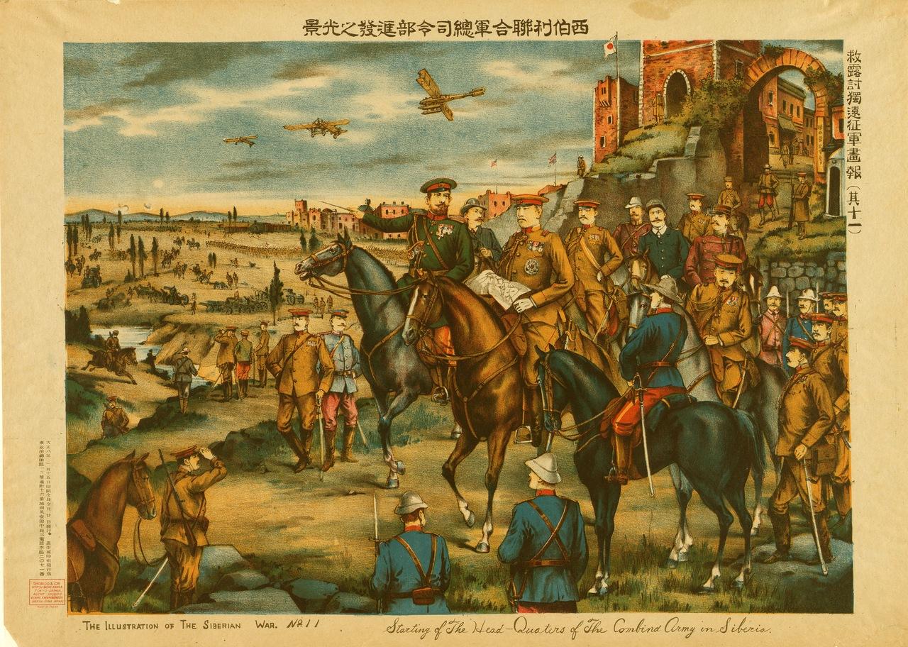 0_b0a68_9c990d64_XXXLУ входа в  штаб-квартиру объединенной армии в Сибири