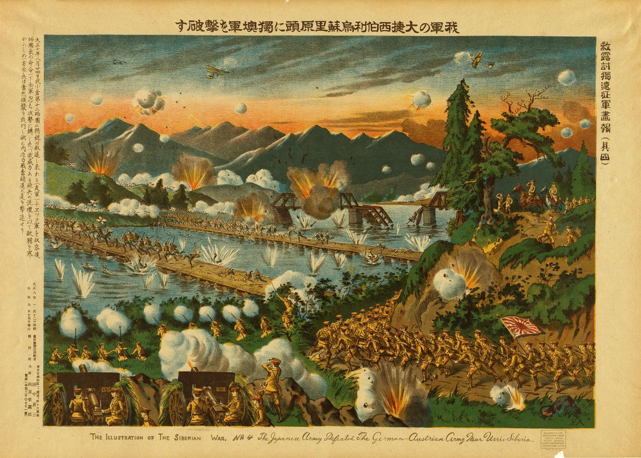 0_b0a70_a8e8176f_XXXLЯпонская армия разгромила Австро-германскую армию под Уссури