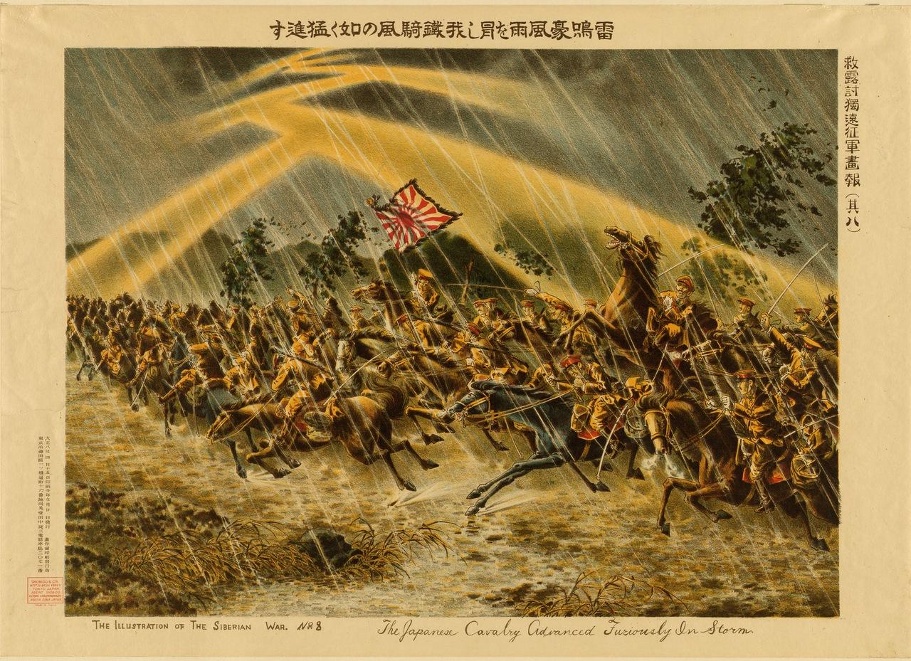0_b0a71_68058d34_XXXLЯпонская кавалерия яростно продвигается в шторм