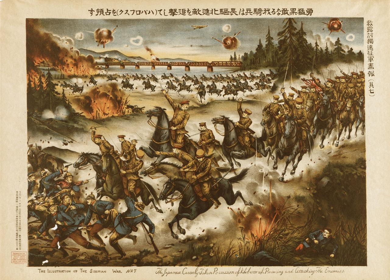 0_b0a72_7a64b04c_XXXLЯпонская кавалерия в битве за Хабаровск обрушивается на врагов