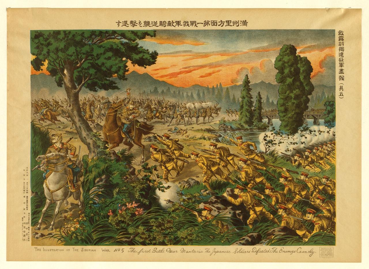0_b0a73_360708ab_XXXLПервый бой в Маньчжурии. Японские солдаты победили неприятельскую конницу под Уссури