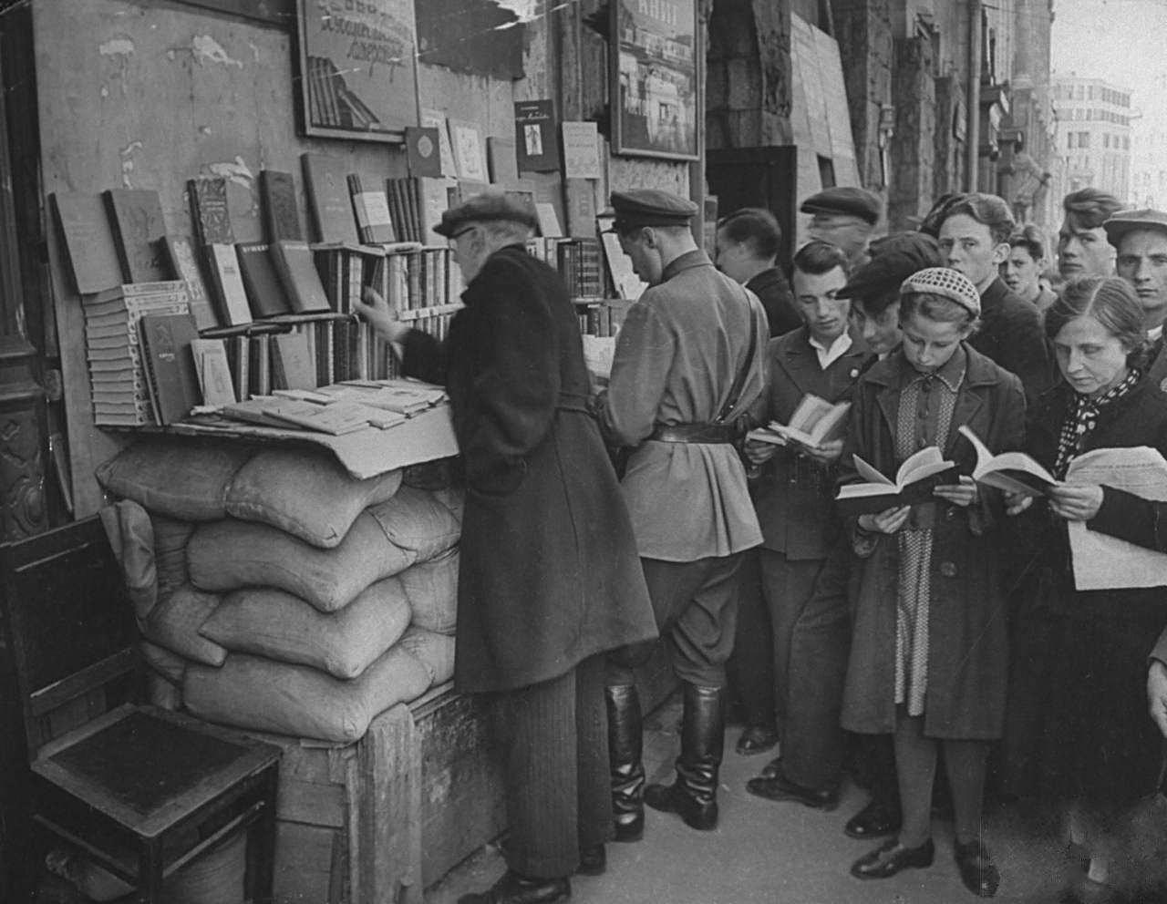 14 Торговля книгами.