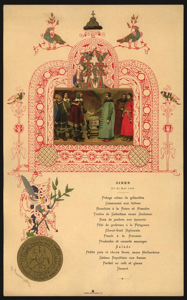 0_919cc_e8e31fc5_XXLМеню обеда для послов, посланников, членов Государственного Совета и сенаторов в Кремлевском дворце 24 мая 1883 г. на торжествах коронации Александра III - С оригинала художника В.М. Васнецова.