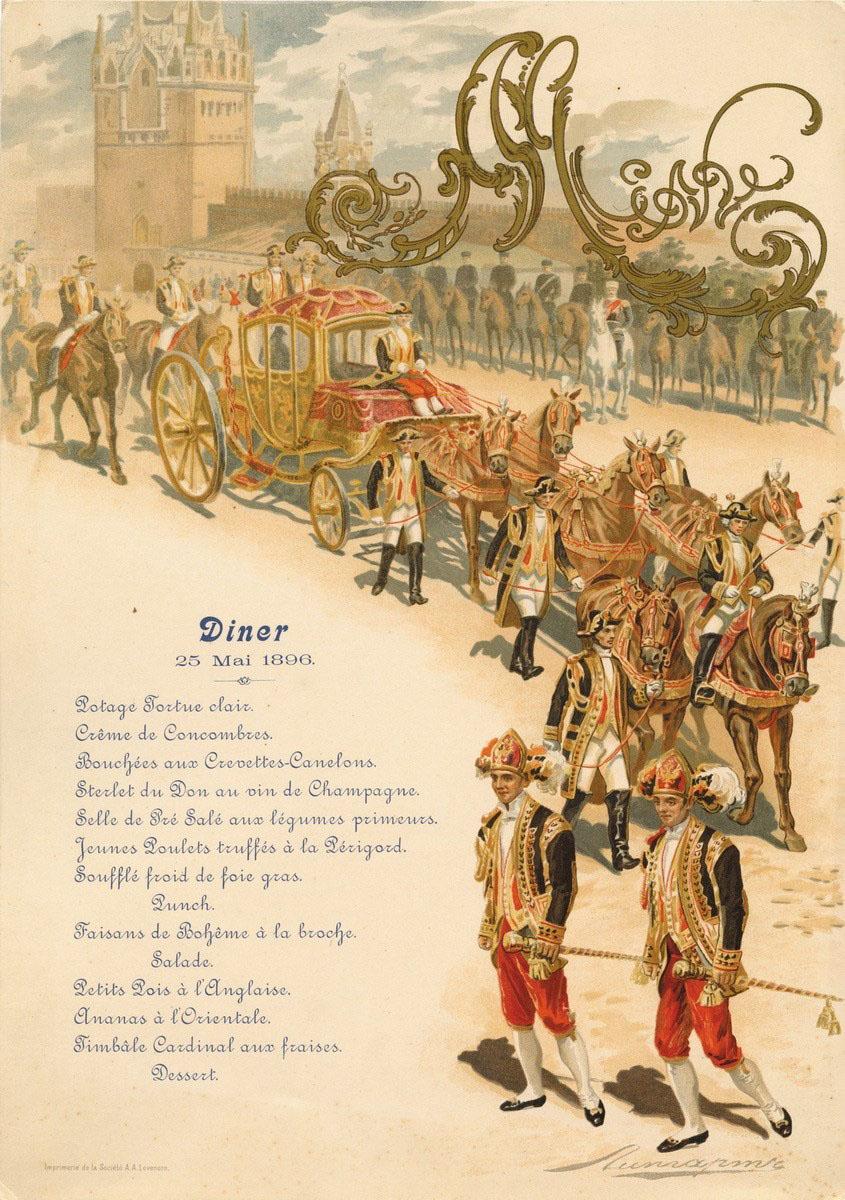0_919d6_5cb48f01_origМеню обеда Дипломатического корпуса в Георгиевском зале 25 мая 1896 года..