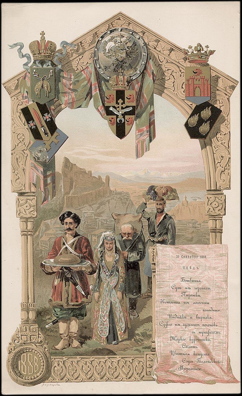 0_919d8_b24fc9cb_origОбед 30 сентября 1888 года.