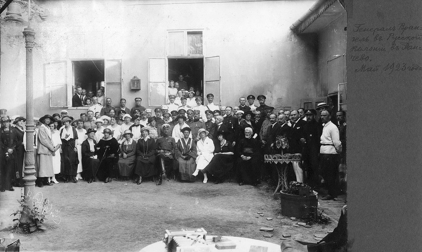 33Генерал П.Н. Врангель в русской колонии в Панчево. Май 1923 г.