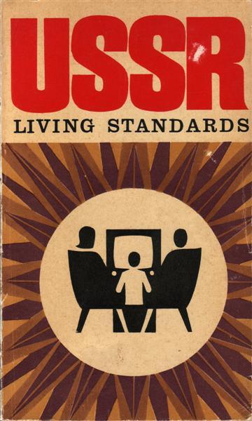 USSR Living Standarts 1968 4628887481_3645af8cf0_o