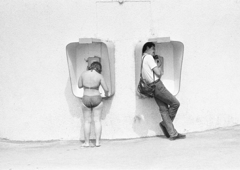 photosbyigorpalminphotos-39Vladivostok, 1985