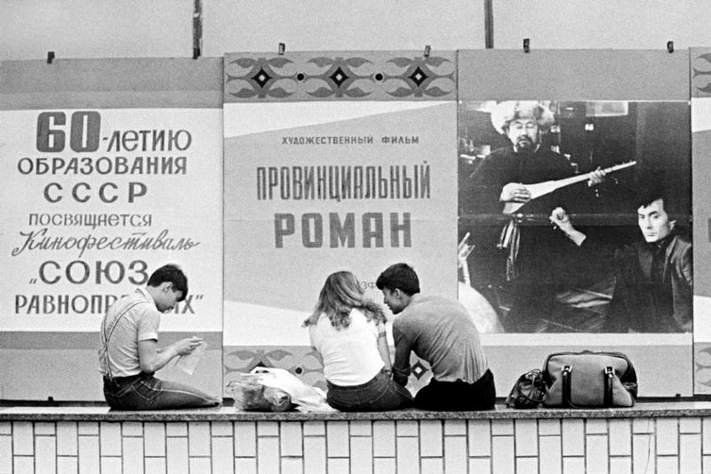 photosbyigorpalminphotos-49Moscow. Vozdvizhenka Street, 1982