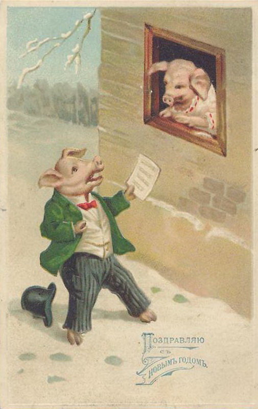 Выбросить старые открытки, картинки прикольные смешные