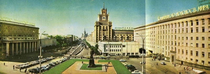 picturesofmoscow1960-30