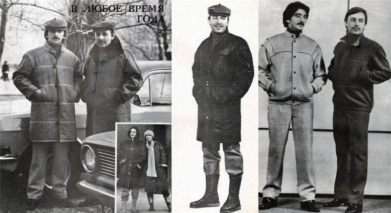 ussr_fashion_03