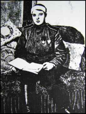 Евгения_Михайловна_Шаховская_(1914-1917)