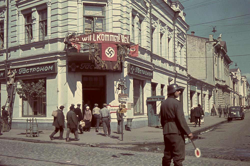Украина в период оккупации 0000wtgf