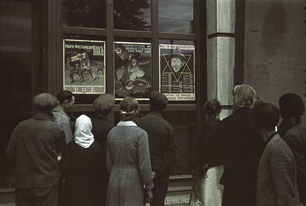 Украина в период оккупации 0000ytdw