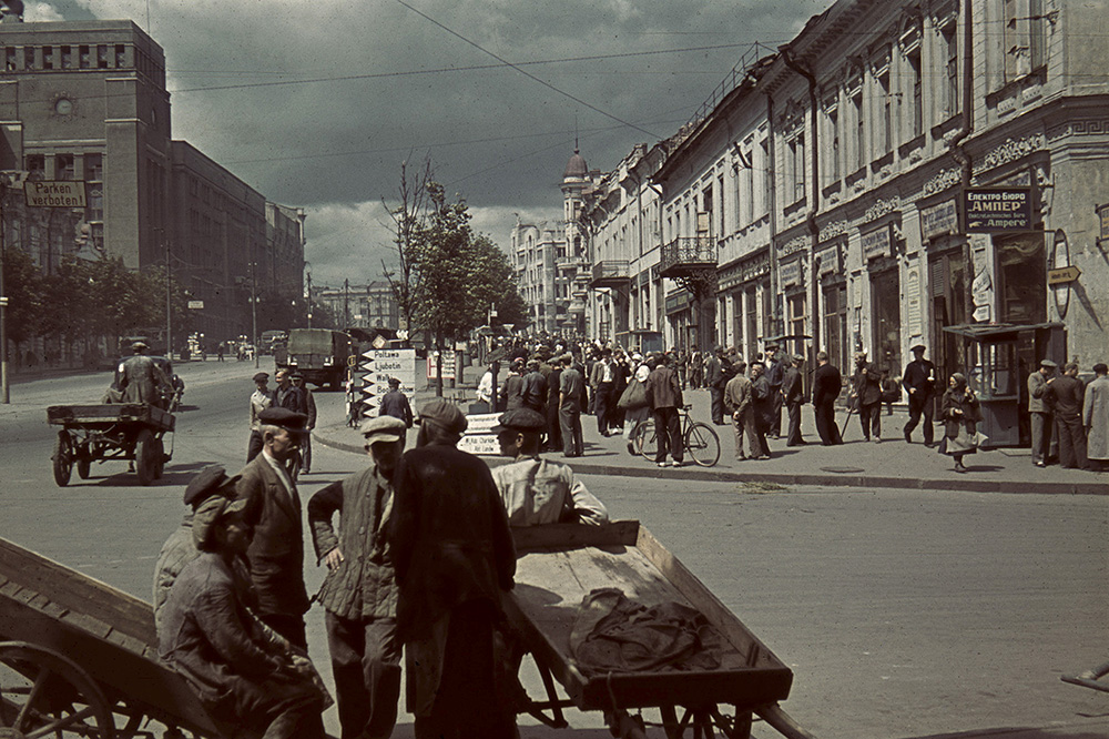 Украина в период оккупации 0000z6dz