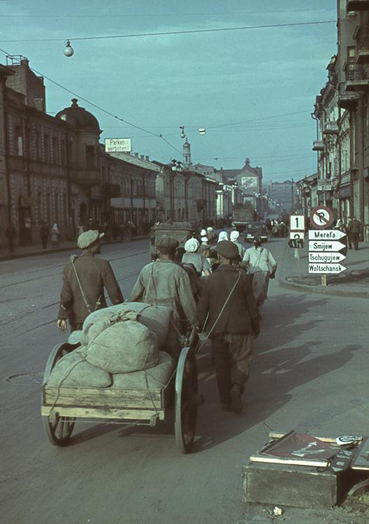 Украина в период оккупации 00015q7y
