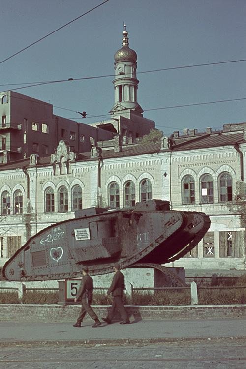 Украина в период оккупации 00016ed6