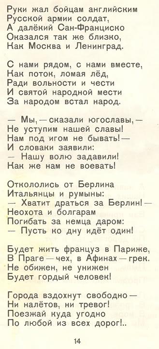 BylDlyaDetej12