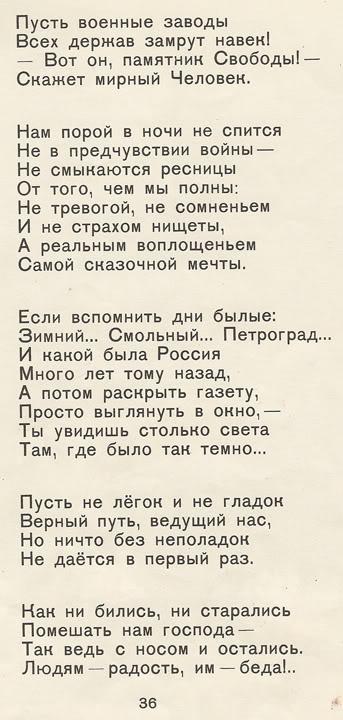 BylDlyaDetej34