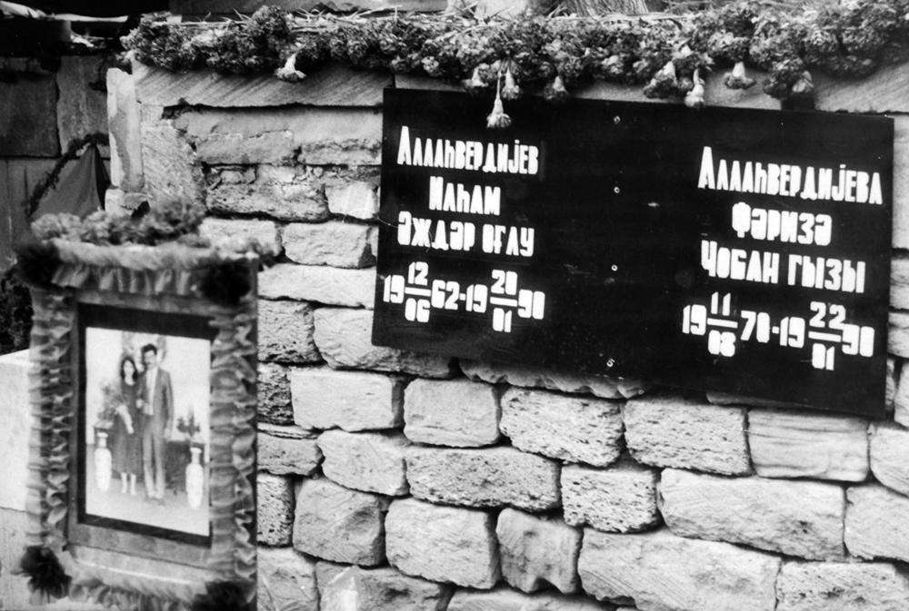 Baku_1990_january_17