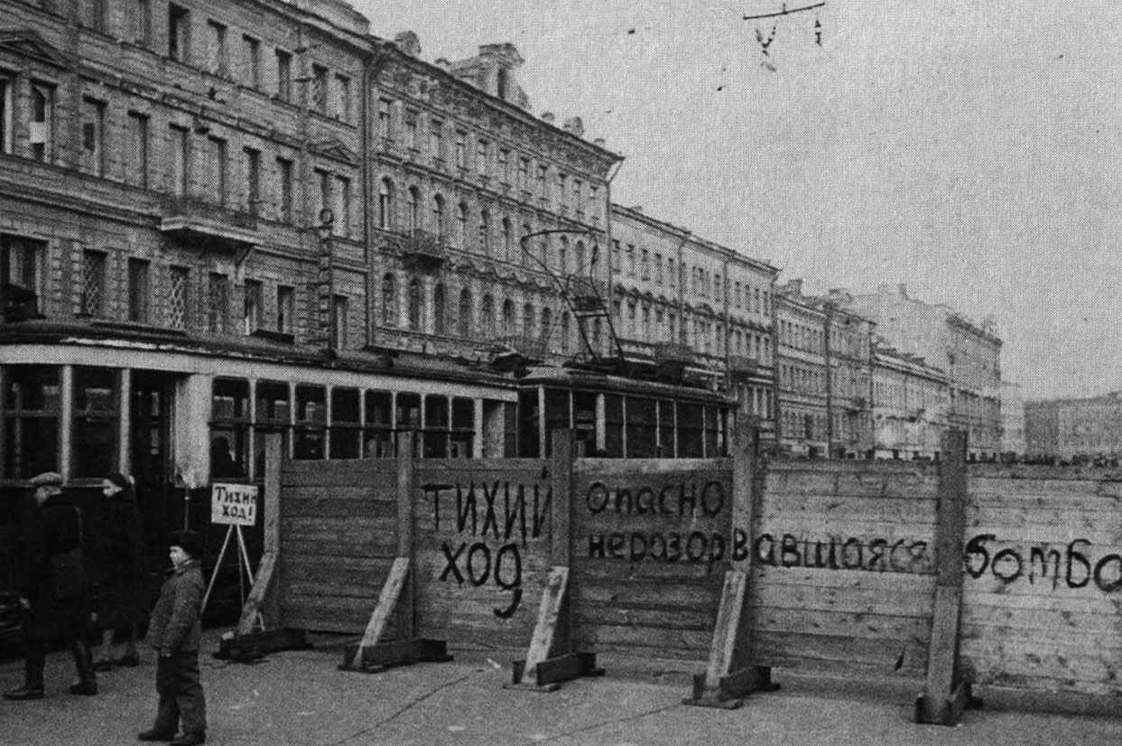 blokada+leningrada+vostochnij+front+vtoraya+mirovaya+vojna+70809141553
