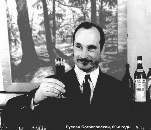 1226426120_bogoslovskijj-ruslan-grigorevich-11.08.1928ы