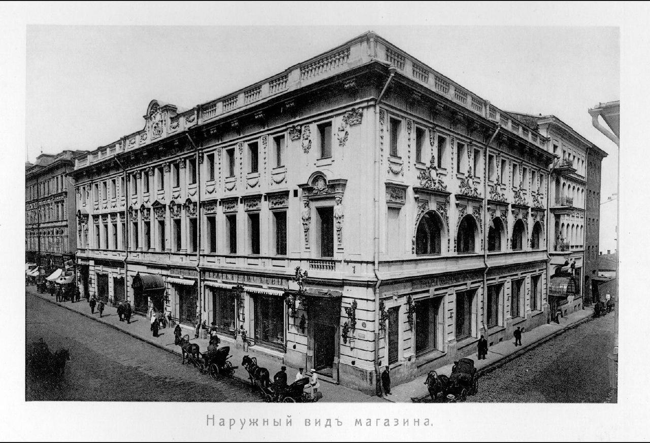 Московский дневник,