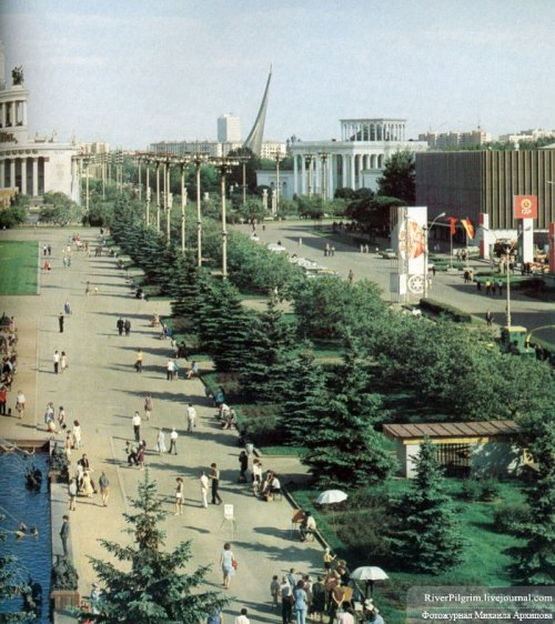 moscow-1977-19