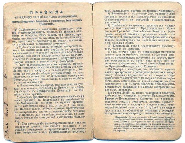 image-GW66O9-russia-biography