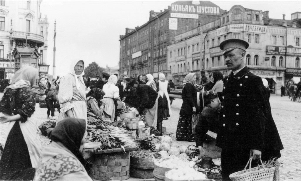 Moscow 1909