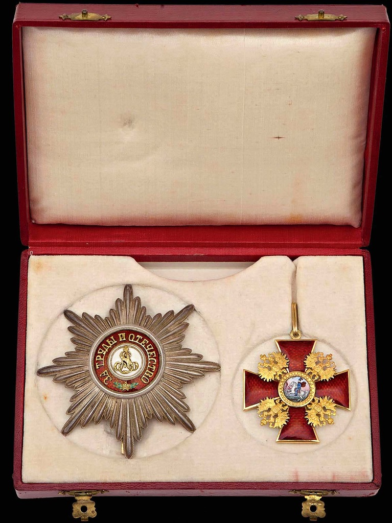 0_99b3a_6716bfb3_XXLЗвезда и знак ордена ордена Святого Александра Невского