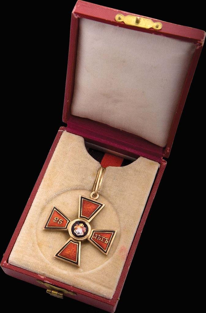 0_99b41_95376857_XXL Знак ордена Святого равноапостольного князя Владимира IV степени «За 25 лет службы»