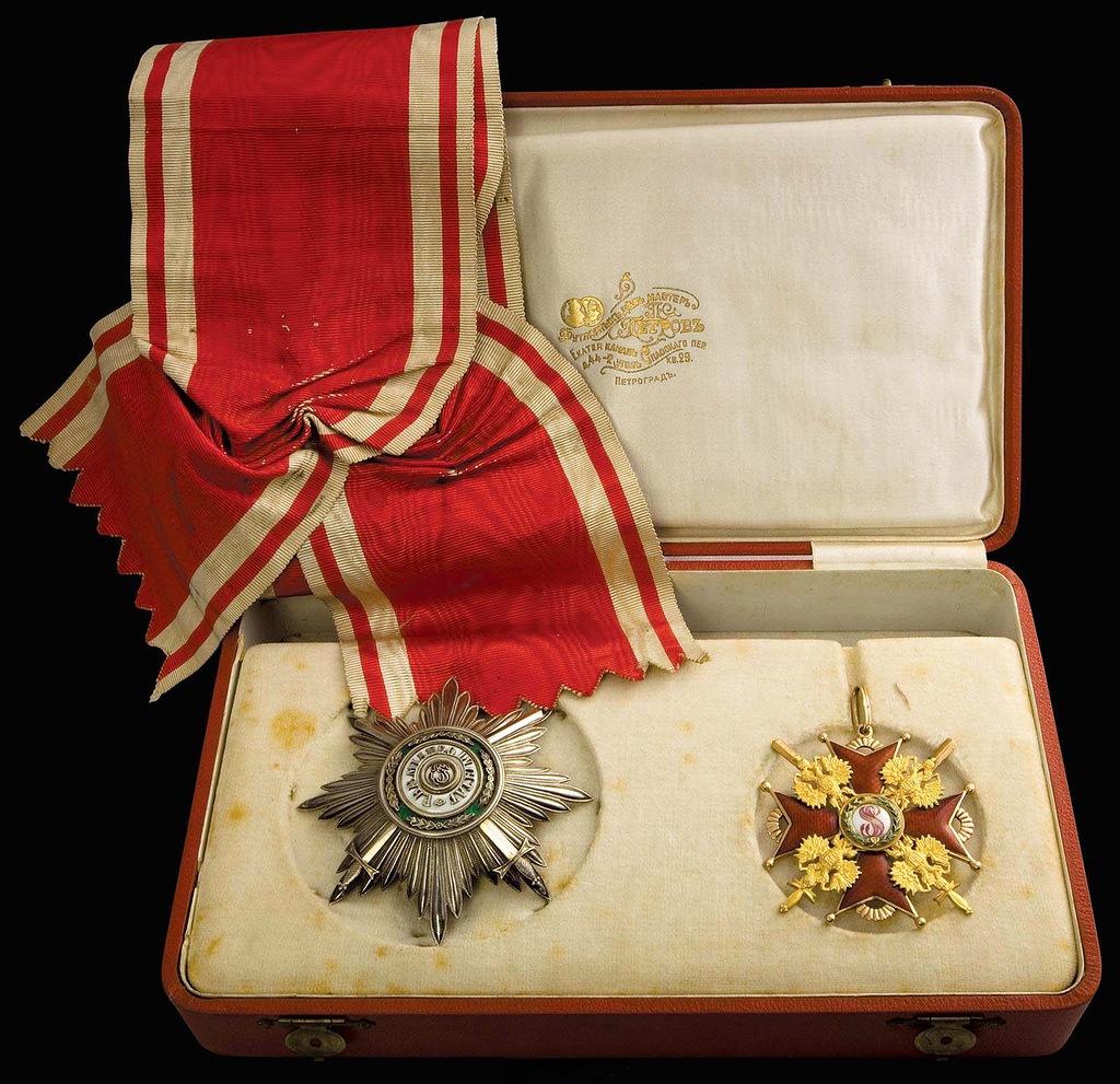 0_99b44_f088a775_XXLЗвезда и знак ордена ордена Святого Станислава I степени с мечами