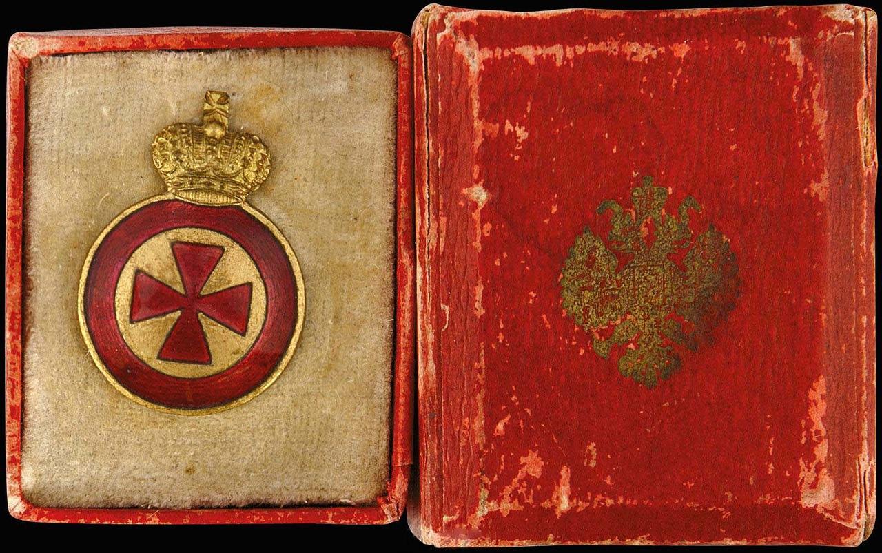 0_99b7d_d88be8bd_XXXLЗнак ордена Святой Анны IV степени для ношения на оружии