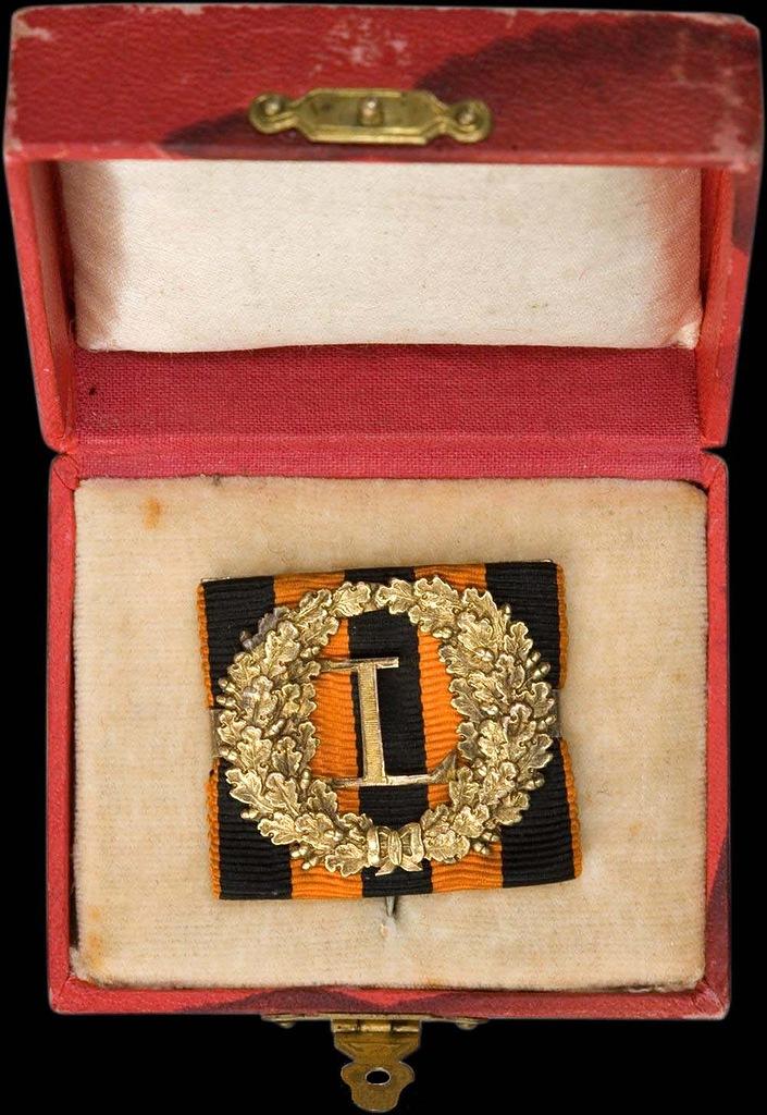 0_99b7e_6292c8e8_XXLЗнак отличия за 50 лет беспорочной службы
