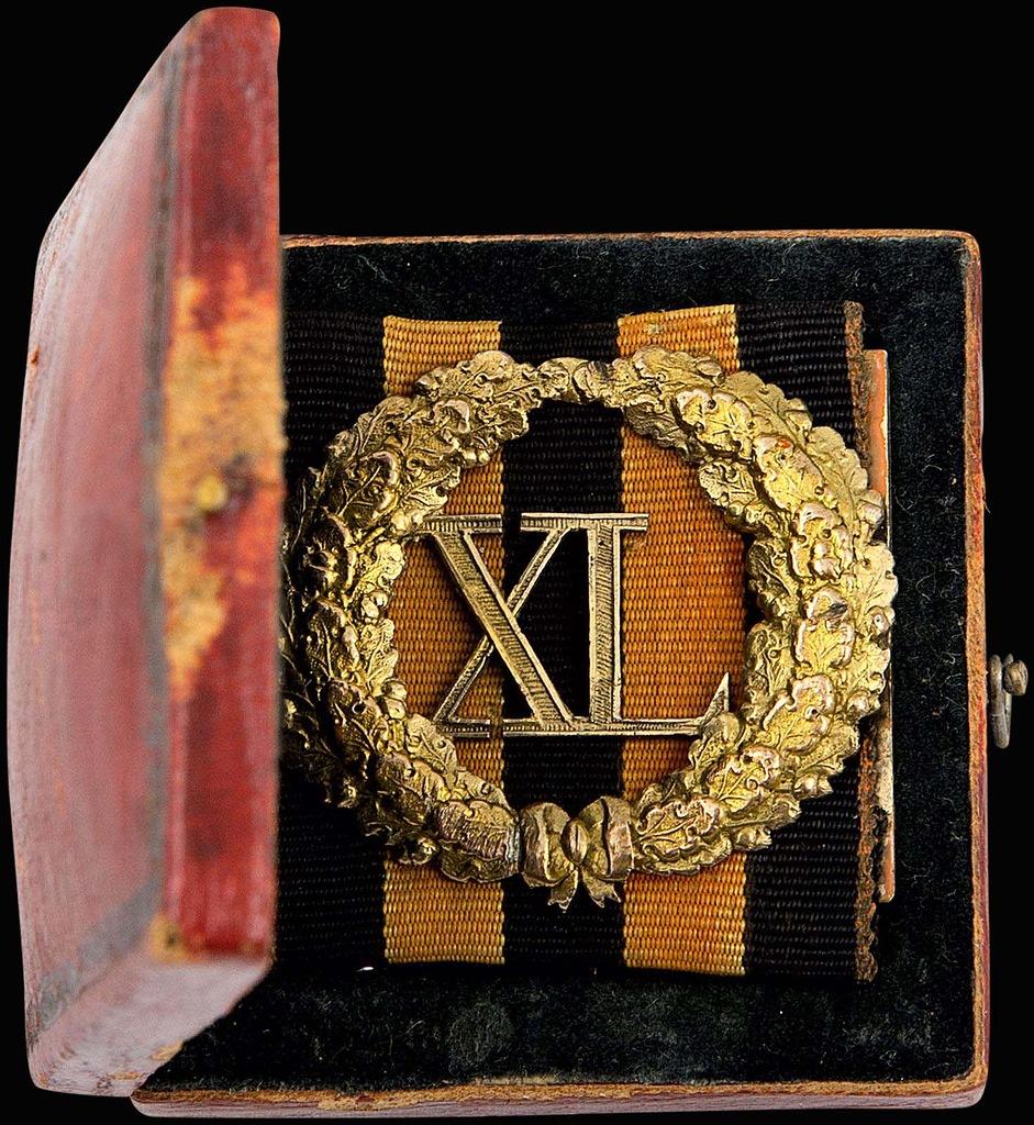 0_99b7f_51c9adb1_XXLЗнак отличия за 40 лет беспорочной службы. Георгиевская лента (для военнослужащих)