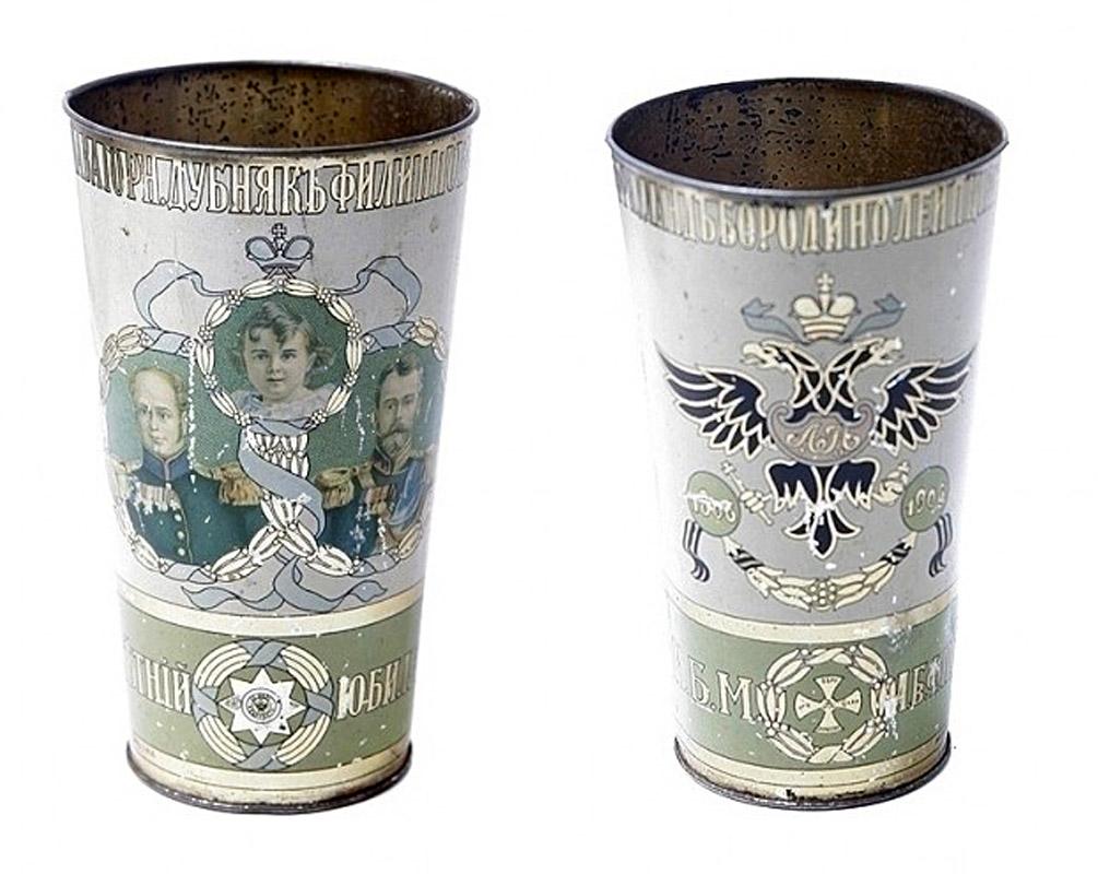 0_97ef9_161f4dba_origПамятный стакан к юбилею Лейб-Гвардии Финляндского полка.