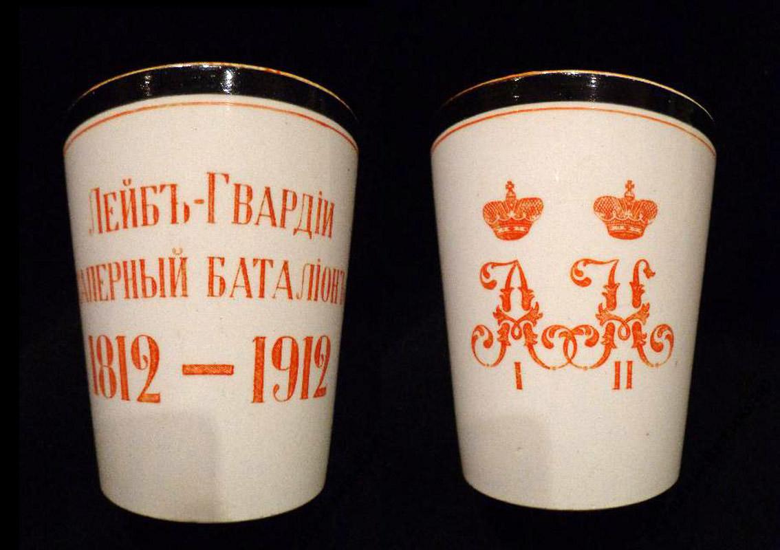 0_97efc_62d7f7f9_origСтакан Лейб-гвардии Сапёрного батальона.
