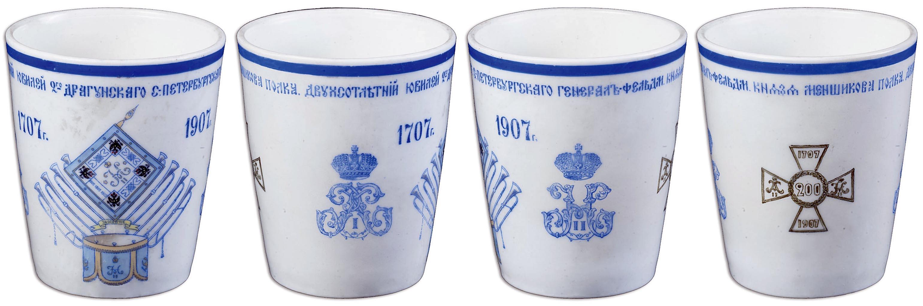 0_99b83_8d484f87_origСтопа в память 200-летнего юбилея 2-го драгунского С.-Петербургского генерал-фельдмаршала князя Меншикова полка.