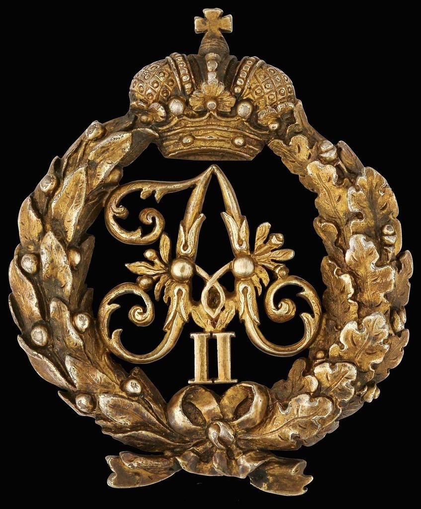 0_97d0b_2be683f8_XXL Знак для камер-пажей Пажеского корпуса и для офицеров и нижних чинов, состоявших в ротах и эскадронах Его Величества в царствование Императора Александра II.