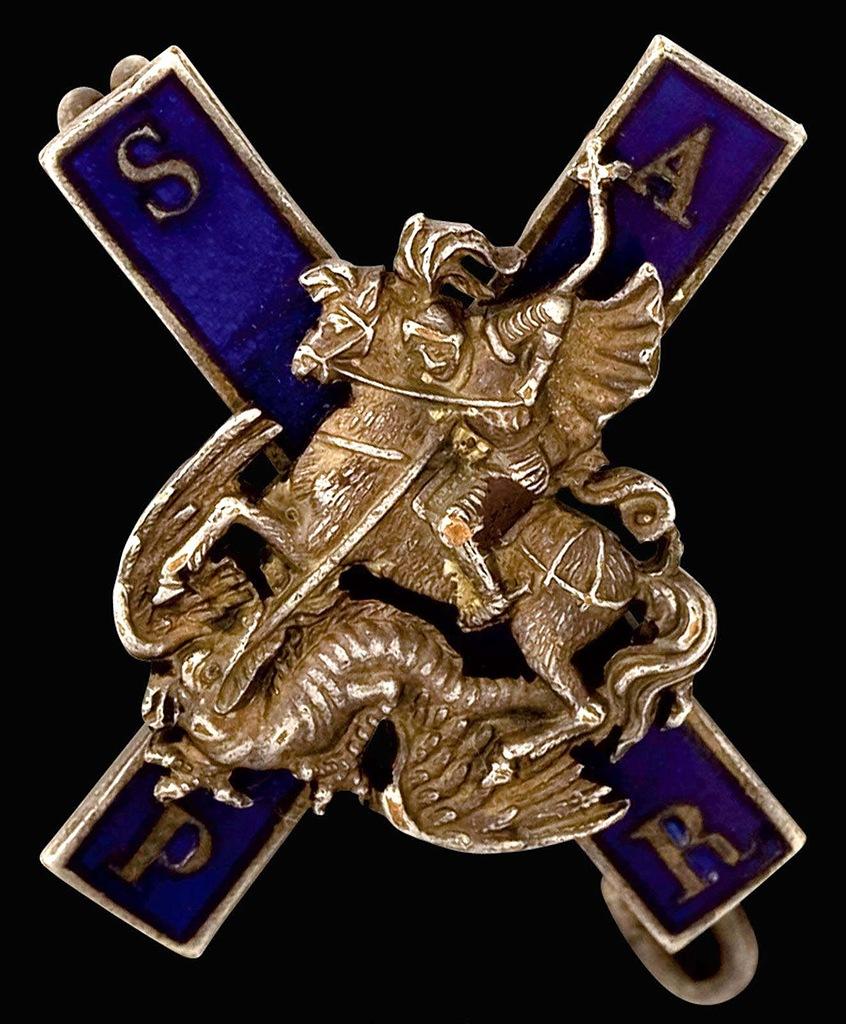 0_97d1a_44a7a2ba_XXLЗнак Лейб-гвардии Московского полка.Фрачный.