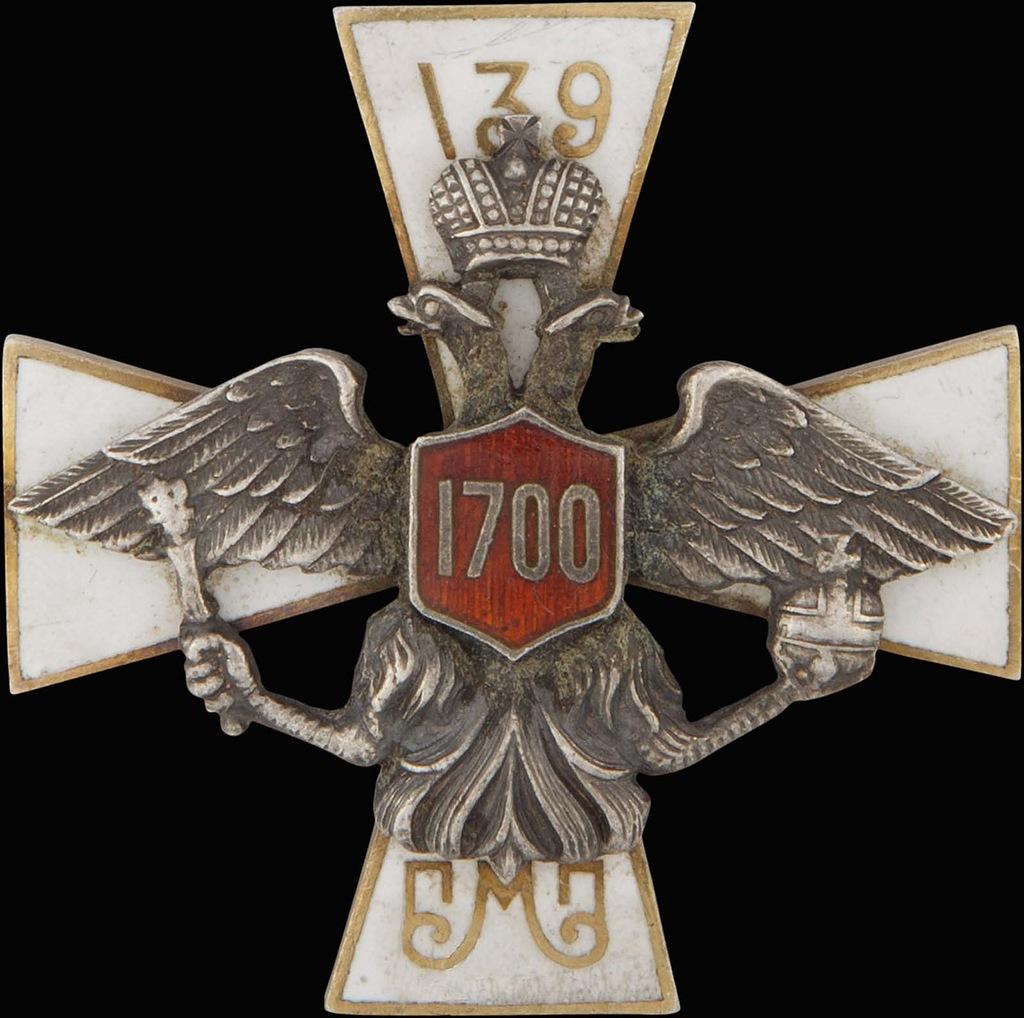0_97d2c_bc49aab8_XXLЗнак 139-го пехотного Моршанского полка.