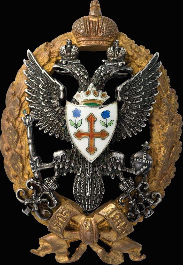 0_97d2d_46de10a5_XXLЗнак 13-го гусарского Нарвского Его Императорского Королевского Величества Императора Германского Короля Прусского Вильгельма II полка.