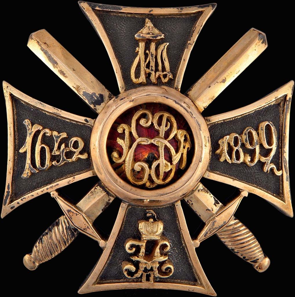 0_97d2e_48a4e648_XXL Знак 13-го Лейб-гренадерского Эриванского Его Величества полка.