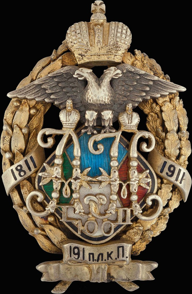 0_97d3a_b7cbe99c_XXL Знак 191-го пехотного Ларго-Кагульского полка.