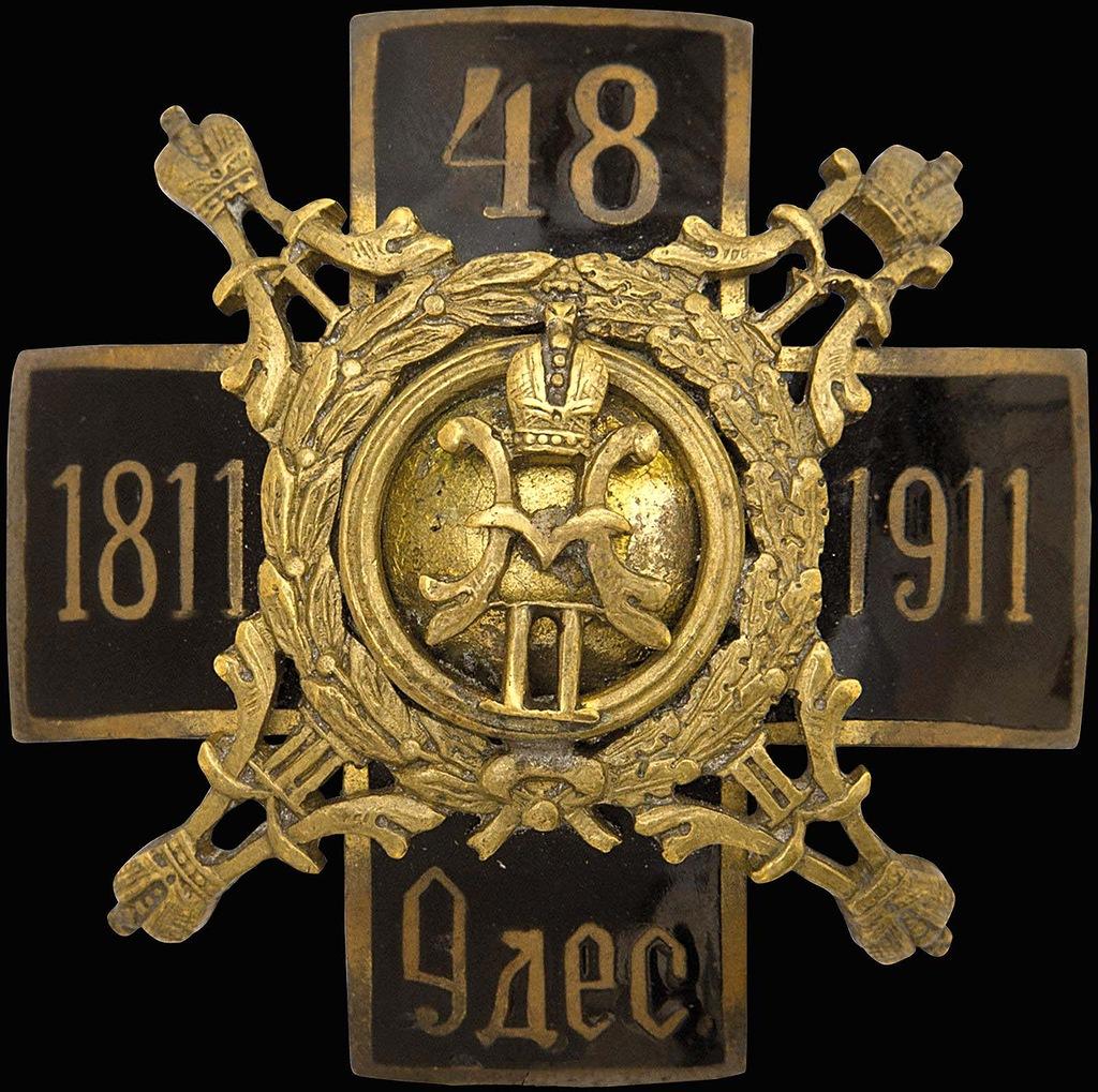 0_97d4c_5509e45e_XXLЗнак 48-го пехотного Одесского полка.